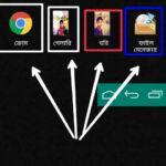 Android ফোন এর জন্য সুন্দর একটা লাঞ্চার [নো হেং][ স্মুথ ] 1 Mb File যা দিয়ে যে কোনো এপস এর নাম এবং আইকন চেঞ্জ করতে পারবেন