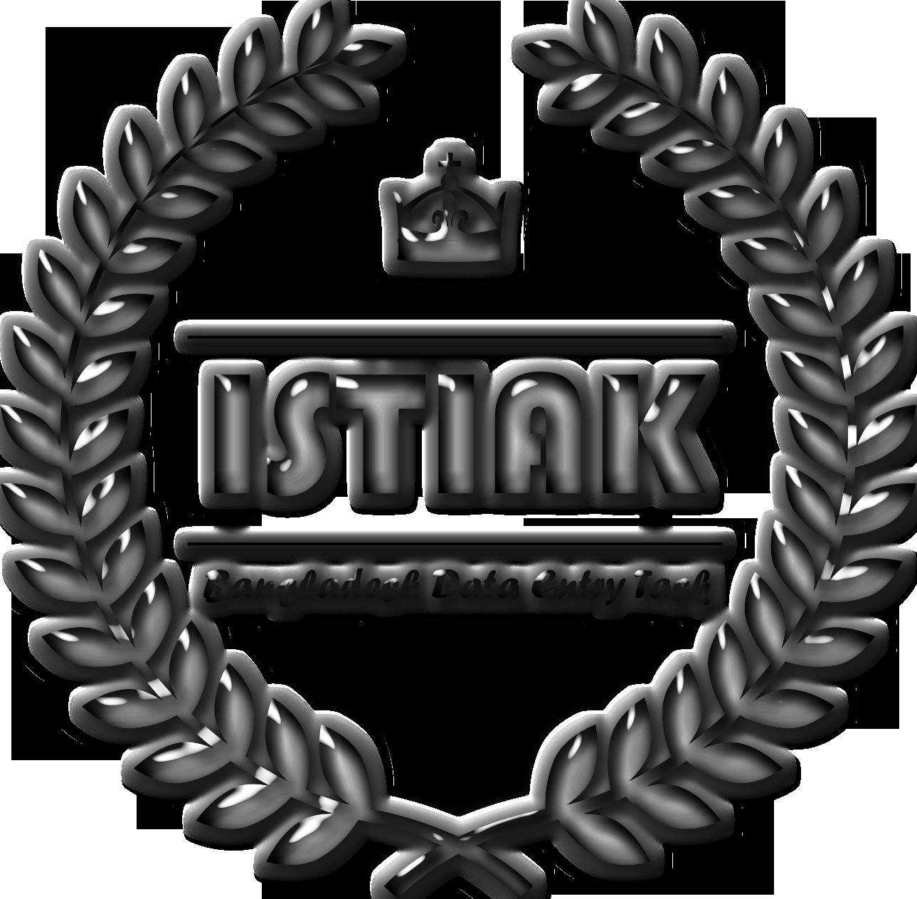 Istiak Ahmad