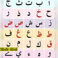 Mottalib Ahmed
