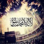 [2] বাংলাদেশের ইসলামে সব আছে কিন্তু ৪ টা জিনিসদের অভাব আছে – জেনে নিন নিজে বাঁচুন অপরকে বাঁচান