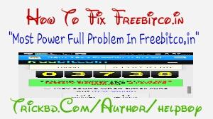 [FIX]আপনার Freebitco.in এর IP Blocked সমস্যার সমাধান নিয়ে নিন,100% কাজ করবে৷