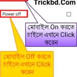 [Simple Post] এবার আপনার Android মোবাইলের Power On Off করেন Time দিয়ে- Post By Hridoy