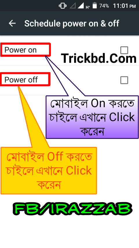 [Simple Post] এবার আপনার Android মোবাইলের Power On Off করেন Time দিয়ে- Post By Hridoy