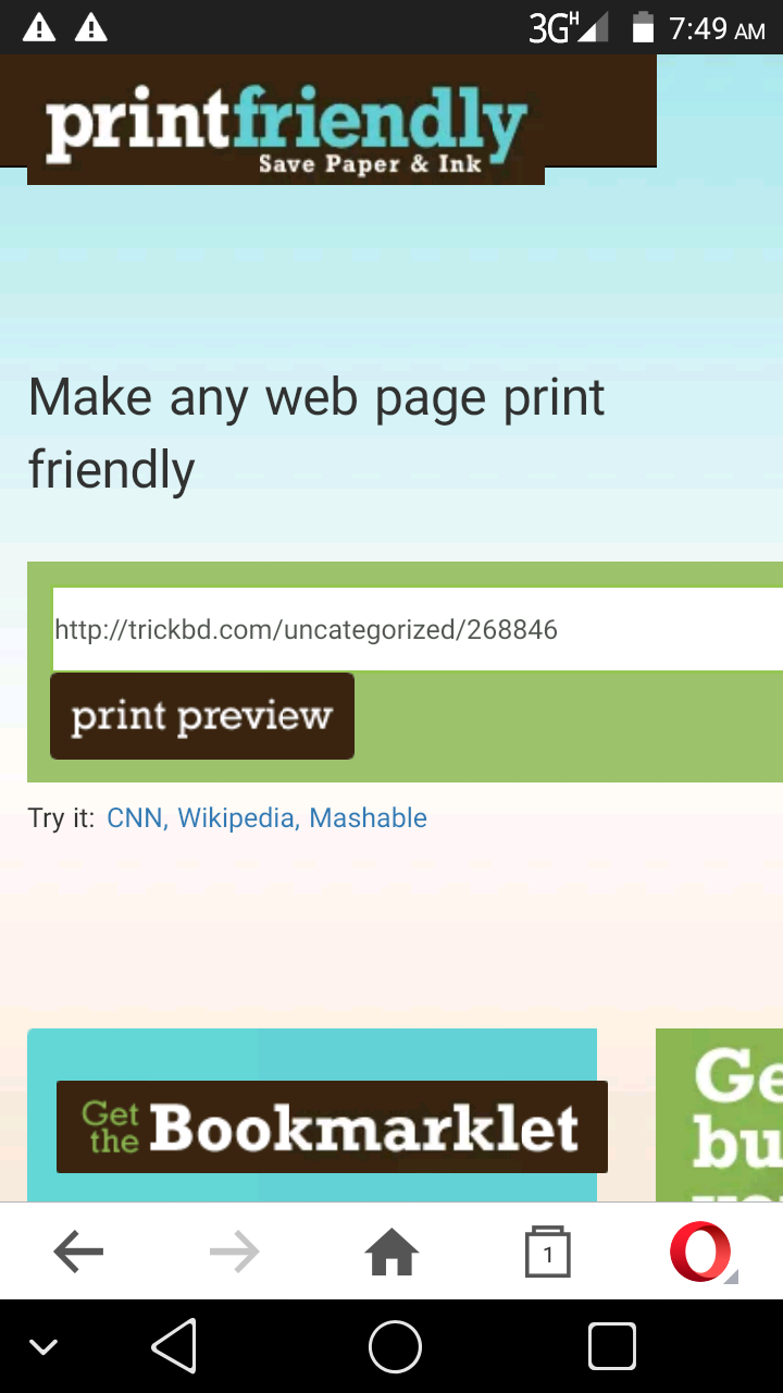 যেকোন ওয়েব পেইজকে pdf ফাইল বানিয়ে download করে ফেলুন