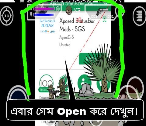 """জনপ্রিয় """"Game"""" Mini Militia """" Hack করে Games এর ব্যাকগ্রাউন্ড Change করে আপনার পিক বসিয়ে দিন।আর বন্ধুদেরকে চোমকে দিন।[with Screenshot] by Emon"""