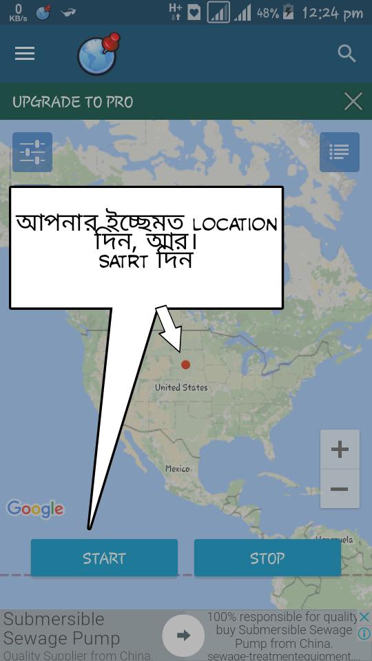 এবার আপনার Location কেউ Track করতে পারবে না, বা আপনি বাংলাদেশে থেকেই হয়ে যান USA বাসিন্দা…