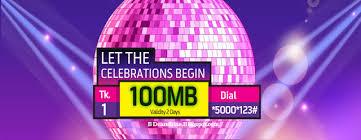 এখন জিপিতে 100MB ইন্টারনেট (মেয়াদ 3 দিন) পাচ্ছেন মাত্র ১ টাকায়।