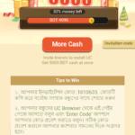 [ mega posts]সবাই তাড়াতাড়ি করুন আর মাএ 34% টাকা আছে
