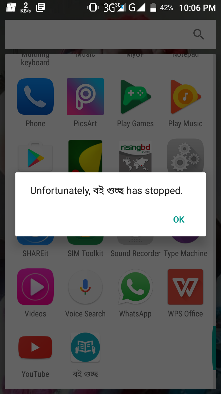 "[Request Post] যাদের যেকোনো Apps এ ডুকলে ""Unfortunately (apps name) has been stopped"" দেখায় তারা সমাধান নিয়ে নিন। by- Raju"