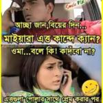 [new post] ভুয়া খবরের স্ক্রিনশট বোকা বনছেন না তো?→by [ jubaer hasan Raj]