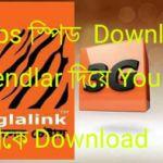 [Mega Post ]  Uc Hendar. দিয়ে Youtube থেকে Download করুন 1Mbps স্পিডে By Foridul