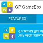 GP Free Net  [GP Game Club] (New)