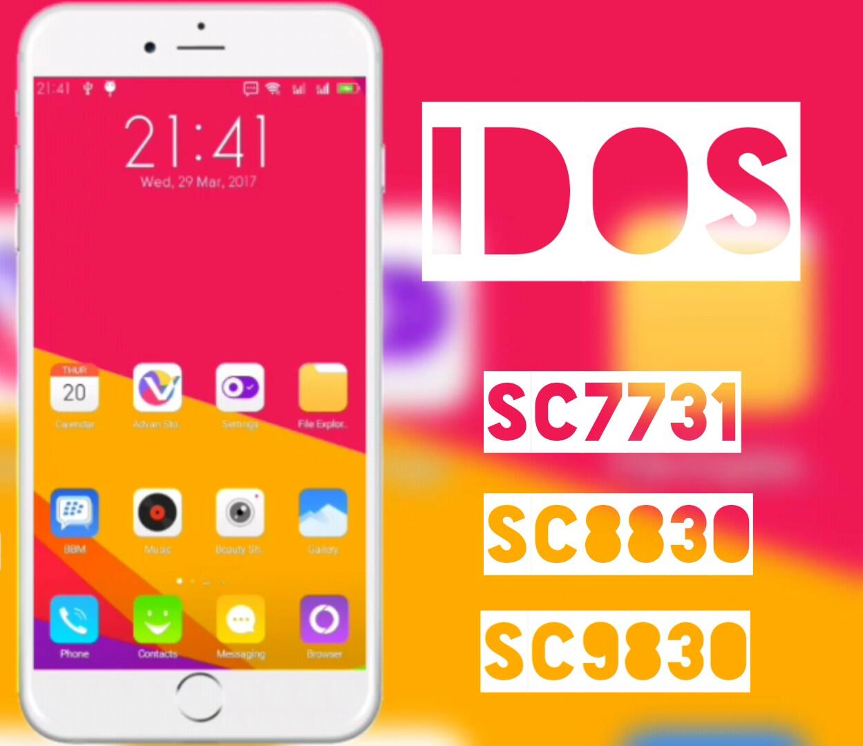 কাস্টম  রম রিভিউ | IDOS Rom For SC7731 / SC8830