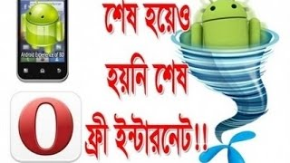 [Mega Post] Droid Vpn দিয়ে Gp Sim এ আপনারা আবারও Free Internet & Download করতে পারবেন With 1mbps Speed । { Settings Updated On 21.4.2017} [ Posted By _Simanta Singha]
