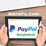 Paypal Comes To Bangladesh (Pros n Cons). | পেপাল বাংলাদেশে আসছে । এর সুবিধা ও অসুবিধা নিয়ে কিছু কথা ।