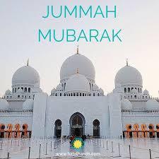 জুম্মাহর আমল – 25- Jummah Amal –25.