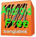 [Android] বাংলালিংক ফ্রি নেট! দিন-রাত ২৪ ঘন্টা @ ফুল স্পিড! Android —by Ahmed24