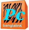 [PC Update] বাংলালিংক ফ্রি নেট! দিন-রাত ২৪ ঘন্টা @ ফুল স্পিড! PC Tricks —by Ahmed24