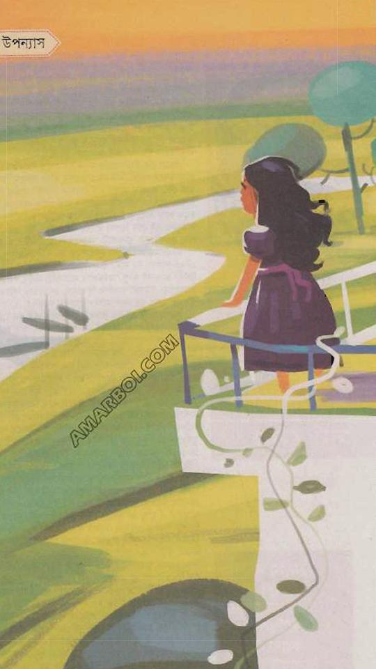 [PDF] তিতুনি এবং তিতুনি মোহাম্মদ জাফর ইকবালের একটি সায়েন্স ফিকসন বই এখনি ডাউনলোড করুন