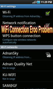 ওয়াইফাই Obtaining IP Address এর সমস্যা? কানেক্ট হচ্ছে না? নিয়ে নিন সমাধান।