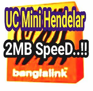 [Mega পোষ্ট]এখন থেকে বাংলালিংক ফ্রিনেট দিয়ে Youtube ভিডিও নামান UC Mini Hendalar দিয়ে ২এমবি+ স্পিড এ  বাশ দিন।আর নয় স্পিড সমস্যা।১০০০%চলবেই[Don't MiSS][পোস্ট by আরফান]