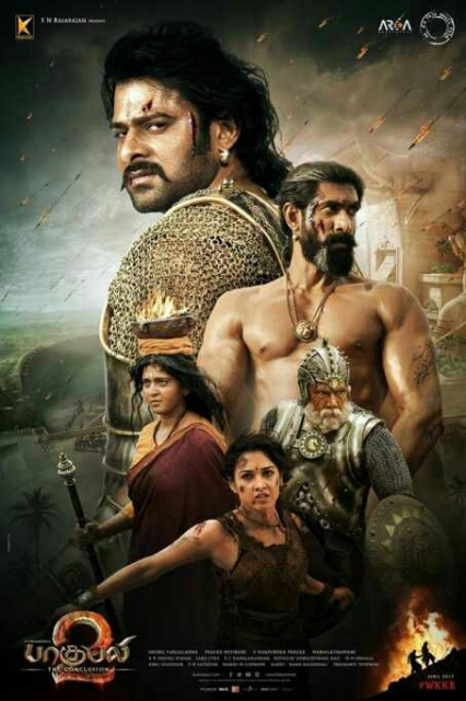 [Movie] Bahubali 2 The Conclusion ফুল মুভি লিংক ৩১৫Mb