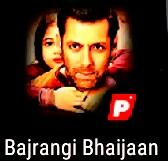 [HoT GaMe PosT!!] নিয়ে এলাম Bollywood সুপারহিট কাহিনীগল্প দারা নির্মিত গেম Bajrangi Bhaijaan!!আমার দেখা সেরা একটি গেম এটি।পোস্টটি পরলেই বুঝে যাবেন কি অসাধারণ গেম।[Many Screen Shot +][Don't MiSS][পোষ্ট By ARFAN]
