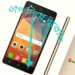 Android new সিক্রেট ট্রিপস।দেখে নিন কাজে আসবে