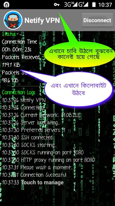 Banglalink Free Net Handler Vpn 2017