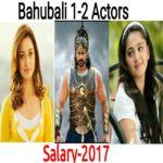 দেখে নিন  Bahubali 1-2 মুভির অভিনেতা এবং অভিনেত্রী মোট  কত ইনকাম করেছে!!   ( দেখলে আপনি অবাক হয়ে যাবেন।)