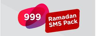 Robi sim Hot offer→রবি মাহেরমজান অফার ৯টাকায় ৯৯৯এসএমএস বান্ডেল প্যাক