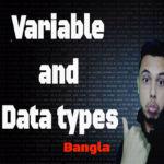 👨🏫 Variable এবং Data Types খুব সহজে বুজেনিন ↭ সব প্রোগ্রামিং ল্যাঙ্গুয়েজ এর ক্ষেত্রে। 👩🎓