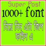 [Editing Post]নিয়েনিন picsart এর জন্য ১০০০+ fonts Pack তাও আবার একটা জিপ এর ভিতর!!