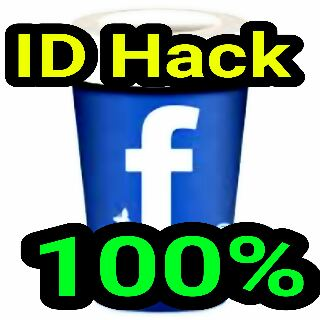 [HoT Post]যে কোন Facebook ID Hack করুন..!! ১০০% গেরান্টি [SS + Prove + video][Don'T Miss]
