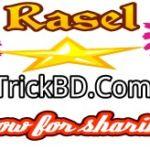 [Apps] Android ফোনে গান বাজান শুধু হাতের ইশারায়…না দেখলে মিস করবেন By Rasel