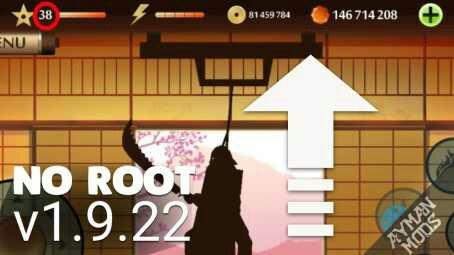 টাকার অভাবে চাখু বা বন্দুক কিনতে পারছেন না৷নিনে নিন Shadow Fight 2 Hack Vershon :: আনলিমিটেড চাখু এবং বন্দূক অরো অনেক কিছূ টাকা ছাড়াই [No Root Need] Post:Nirob