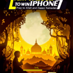 [বিস্তারিত] পবিত্র ঈদ উপলক্ষে ইউ সি ব্রাউজার থেকে জিতে নিন I Phone 7 এবং Symphony SmartPhone