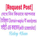 দেখে নিন যেভাবে আপনার তৈরিকৃত Domain-wapka বা wordpress সাইটেএ এড করবেন(with screenshot) by Ridoy Khan