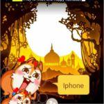 শুধুমাত্র বাংলাদেশ থেকে ইউসি ব্রাউজারের মাধ্যমে এই গেমে অংশগ্রহণ করা যাবে.. iphone 7  এক দুম বিনা মূল্যে