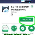প্লে ষ্টোরের  ৩ ডলারের Es File Explorer PRO নিয়ে নিন একদম ফ্রিতে [সবার জন্য]