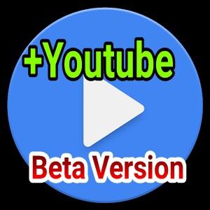 MX player Beta Version  Download করে MX player কেউ বানিয়ে ফেলুন Youtube..!!