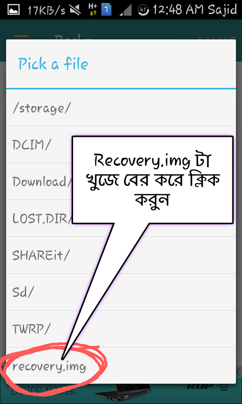 Twrp Recovery Img