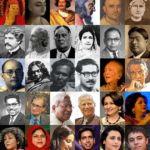 বাঙালি জাতির ধর্ম ভিত্তিক বিভিন্ন পদবী সম্পর্কে জেনে নিন! (Mahbub Pathan)