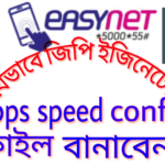 [Ggpeasynet][2mbps speed]যেভাবে আপনি ও জিপি ইজিনেটে 2 mbps speed পাবেন (সবার পারবেন)