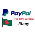 বাংলাদেশ থেকে ফুল 100% verified  paypal account খুলুন By Love Express Rinoy