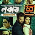 Nabab Bangla Full Movie HDrip 1.3 GB AAC_x264.mkv