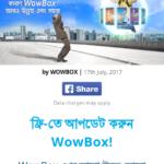 [New offer] Gp তে wowbox ফ্রিতে update করে দারুন সব সুযোগ সুবিধা  এবং সাথে 75mb নেওয়ার সুযোগ সবার জন্য ।