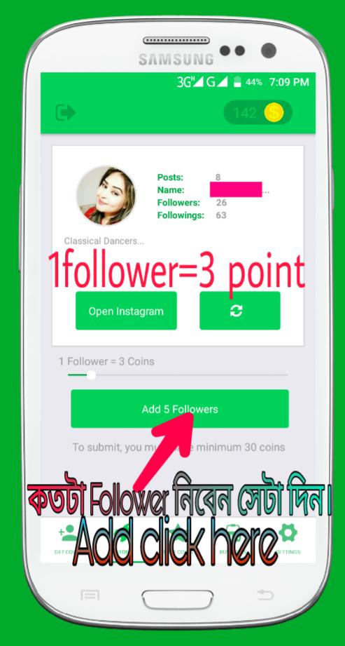 instagram এ নিয়ে নিন হাজার হাজার Real Followers। দেখে নিন।