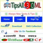 TipsAll30.ML এর মতো অসধারন সাইট তৈরী করুন একদম সহজেই (notification+Thumnail) সহ [Part-2]
