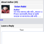 এবার নিয়ে নিন TrickBD এর Message in forum এবং Themes in forum কোড।